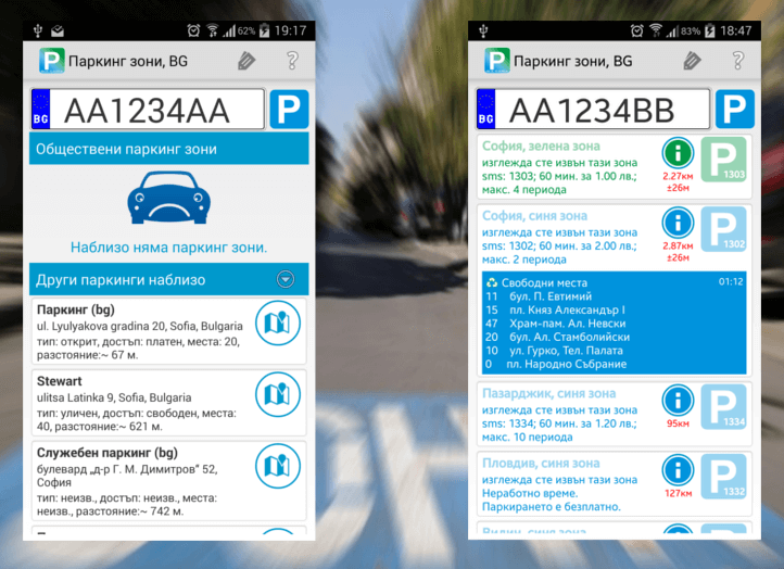 Parking Zones Android app